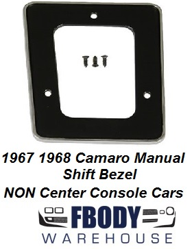 1967 1968 Camaro NON Center Console Shift Plate