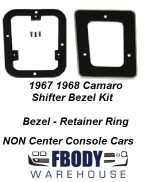 1967 1968 Camaro Non Center Console Shift Plate Amp Retainer