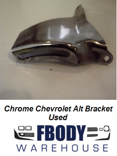 1967 - 1981 Camaro Trans Am Chevrolet Alternator Bracket Chome