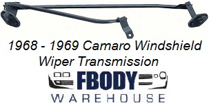 1968 - 1969 Camaro Windshield Wiper Transmission NEW