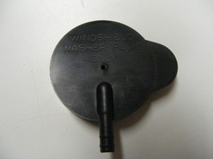 1970 - 1981 Camaro Trans Am Washer Bottle Lid