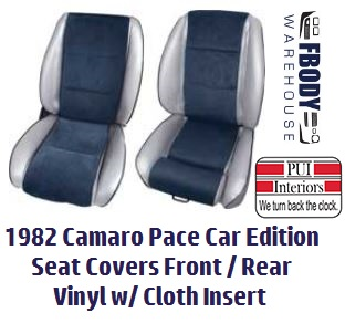 1982 camaro pace car edition seat covers vinyl and cloth inserts. Black Bedroom Furniture Sets. Home Design Ideas