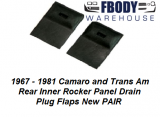 1967 - 1981 Camaro Trans Am Rocker Panel Drain Plug Rubber Flaps Pair