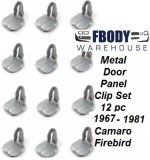 1967 - 1981 Camaro and Trans Am Metal Upper Door Panel Clips 12 Piece Kit