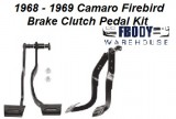 1968 - 1969 Camaro Firebird Clutch & Brake Pedal Assembly