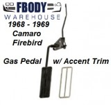 1968 - 1969 Camaro Firebird Complete Gas Pedal Kit w/ Accent Trim