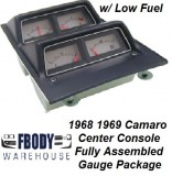 * 1968 1969 Camaro Center Console Complete Gauge Cluster Fully Assembled WITH Low Fuel Warning