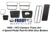 * 1969 - 1972 Camaro Firebird Pedal Pad Kit 8 Pc 4 Speed Cars  WITH Disc Brakes