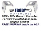1970 - 1974 Camaro Trans Am Forward Facing Door Panel Support Bracket NEW