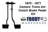 1970 - 1971 Camaro Trans Am Clutch & Brake Pedal Assembly
