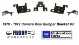 1970 - 1972 Camaro Rear Bumper Mounting Brackets 5 Pc KIT