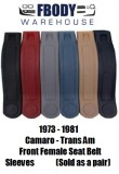 1973 - 1981 Front Seat Belt Female Sleeve Covers  5 Available Colors!