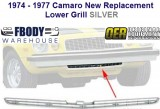 1974 - 1977 Camaro Lower Grill Silver NEW