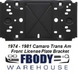 1974 - 1981 Camaro Trans Am Front License Plate Bracket Holder