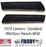 1974 Camaro Standard Mid Door Panels NEW Reproduction Vinyl