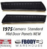 1975 Camaro Standard Mid Door Panels NEW Reproduction Vinyl