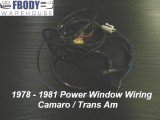 1970 - 1981 Camaro Trans Am Power Window Wiring Harness for Console Used GM