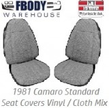 1981 Camaro STANDARD Front & Rear Seat Covers VINYL / CLOTH