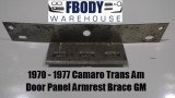 1970 - 1977 Camaro Trans Am Lower Door Panel Armrest Brace
