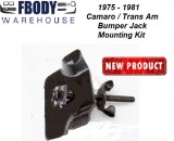 1975 - 1981 Camaro Trans Am Bumper Jack Mounting Kit NEW