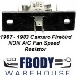 1969 - 1983 Camaro Trans Am NON A/C Fan Speed Resistor NEW