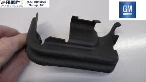 1970 - 1973 Trans Am Hood Release Cable Brace GM