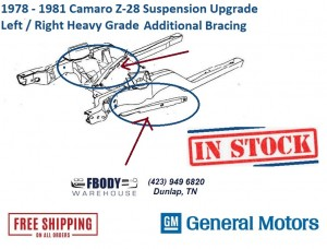 1978 - 1981 Camaro Z28 subframe braces factory suspension upgrade
