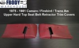 1975 - 1981 Camaro Trans Am Hard Top Upper Seat belt Covers Used GM!