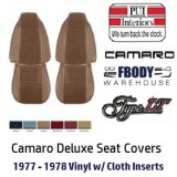 1977 - 1978 Camaro Deluxe Seat Covers Deluxe Custom Cloth