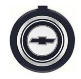 1971 - 1979 Chevy Nova Horn Cap Center Emblem New