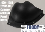 1970 - 1981 Trans Am Camaro Kick Panel Actuator Cover VARIOUS COLORS Available!
